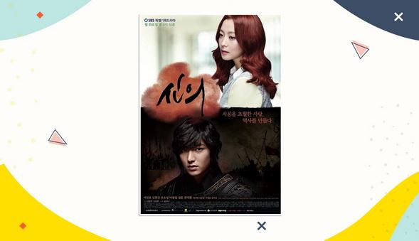 """Memancarkan Aura Kharismatik di Drama """"Saeguk"""" (Faith, 2012)"""